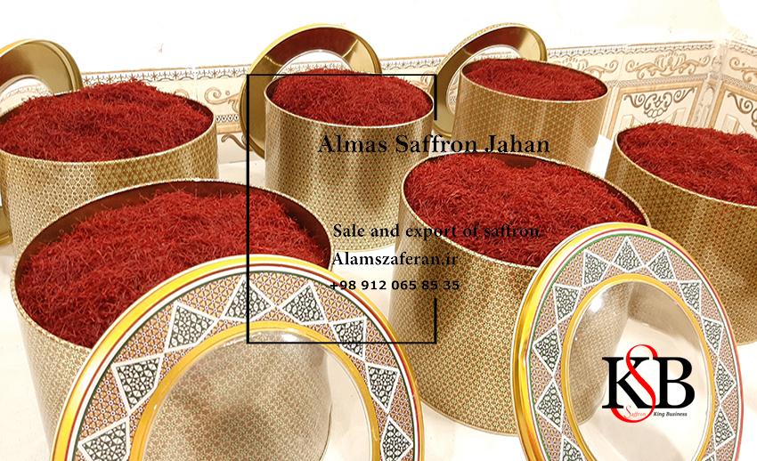 قیمت زعفران در کشورهای عربی