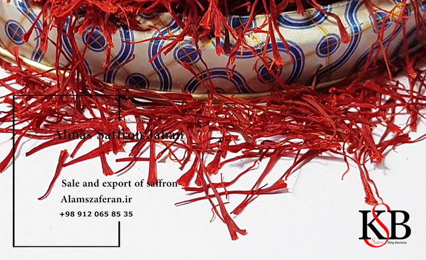 خرید زعفران از مرکز فروش زعفران در هلند