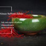 فروش زعفران مثقالی در بازار