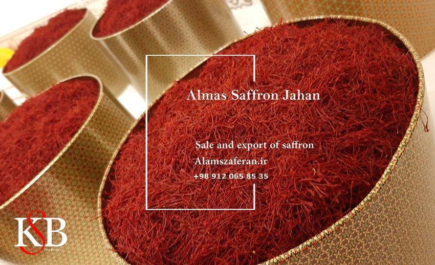 فروش زعفران اصل برای صادرات