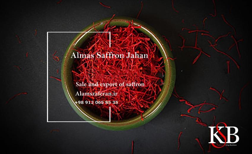 توزیع زعفران کیلویی در مرکز فروش زعفران