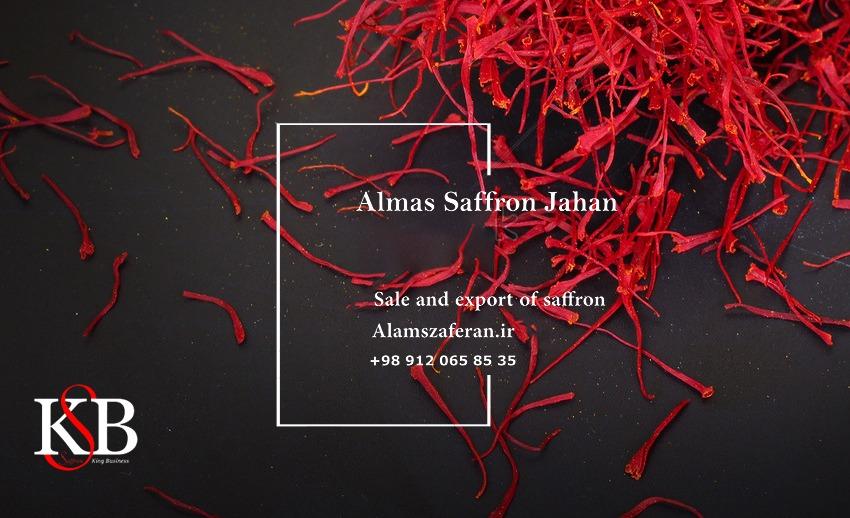 قیمت زعفران کیلویی در سال جدید