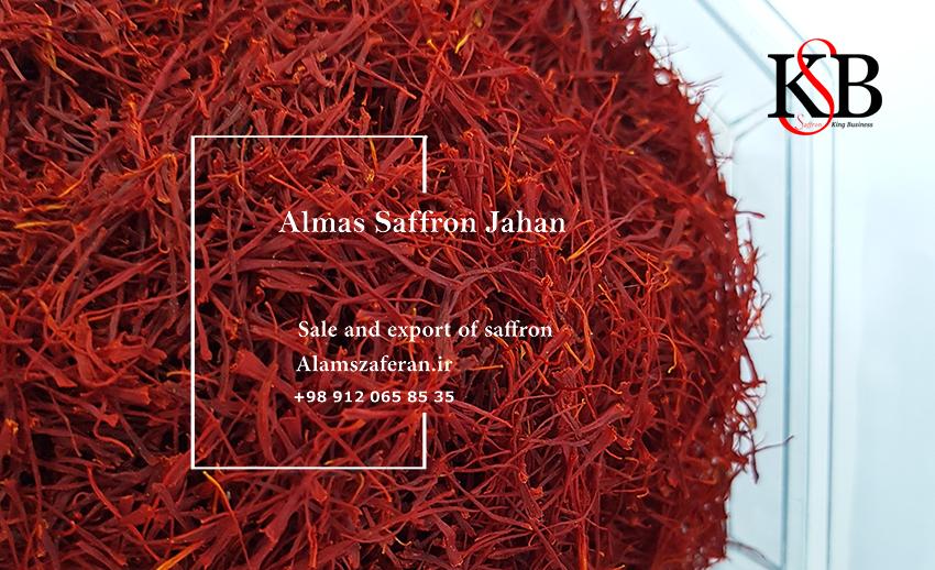 فروش زعفران و روش صادرات زعفران