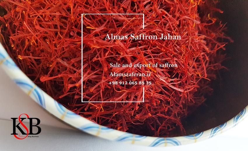 فروش زعفران 10 گرمی با قیمت ویژه