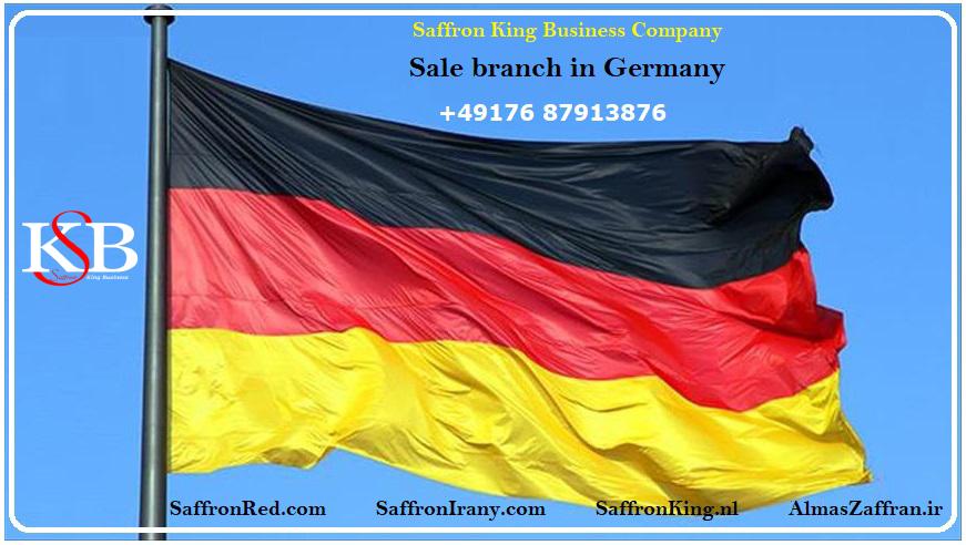 قیمت فروش زعفران فله در آلمان