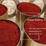 خرید زعفران عمده از بازار