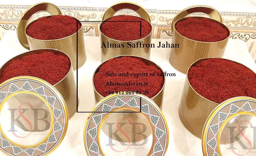 قیمت زعفران در سال 1400