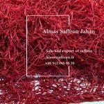 قیمت هر کیلو زعفران در UK