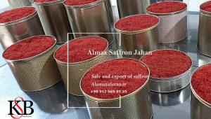 صادرات زعفران به انگلستان