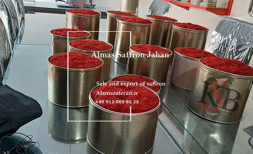 صادرات زعفرن به انگلستان و قیمت هر کیلو زعفران