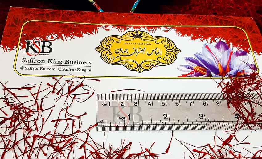 خرید زعفران به صورت اینترنتی