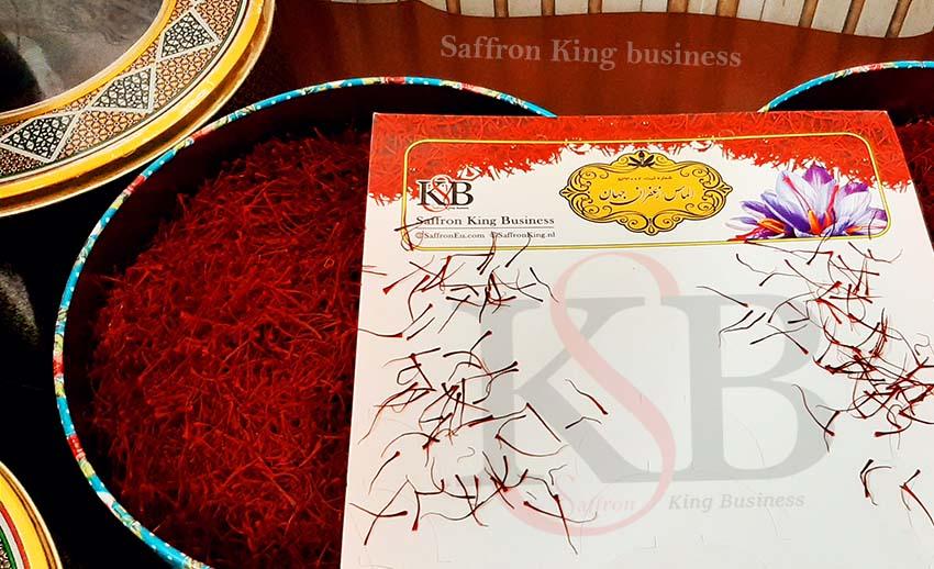 قیمت انواع زعفران در سال 1400