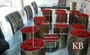 معتبرترین شرکت عمده فروش زعفران فله