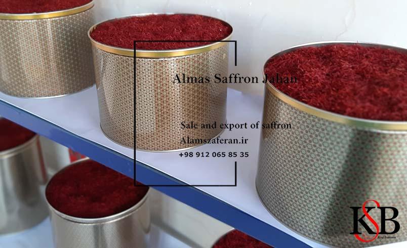 فروشنده زعفران به صورت عمده در اروپا