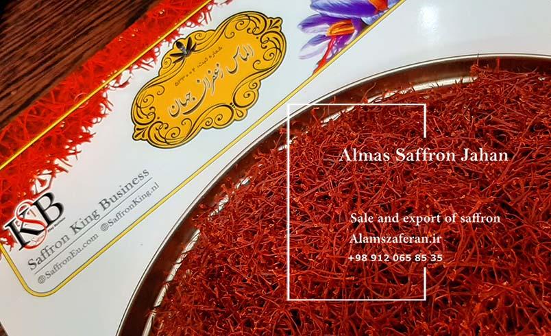 خرید زعفران و قیمت روز زعفران