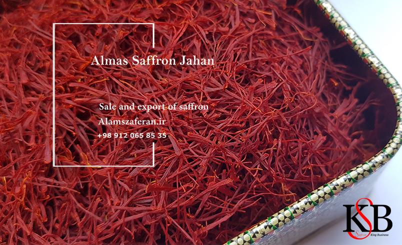 قیمت هر گرم زعفران قائنات پاکتی