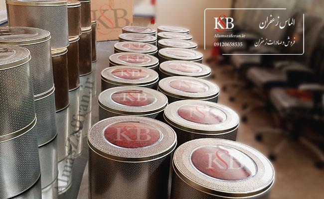 خرید آنلاین زعفران در آلمان . Safran Online Shop