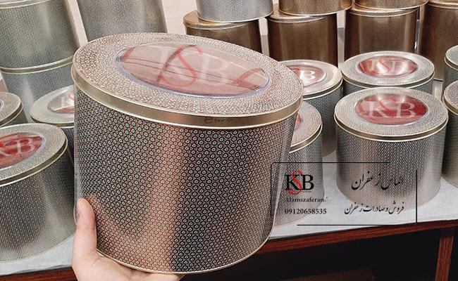 معتبرترین مرکز خرید زعفران در تهران
