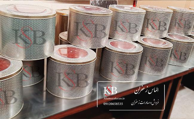 قیمت روز هر کیلو زعفران فله