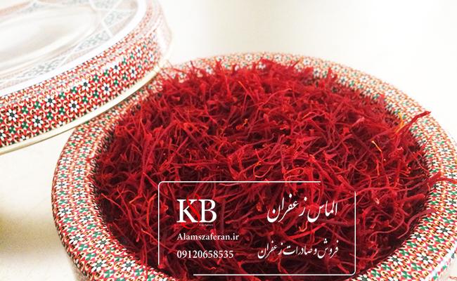 بروز ترین قیمت زعفران امسالی